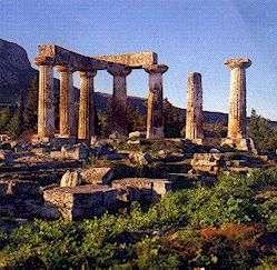 Dolphin Hellas Travel to Greece: Corinthia
